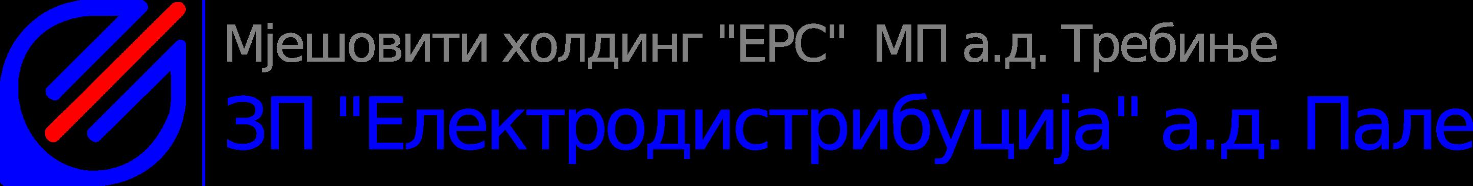 """ZP """"Elektrodistribucija"""" a.d Pale"""